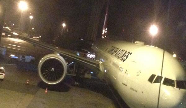 Havaalanı pistinde panik!