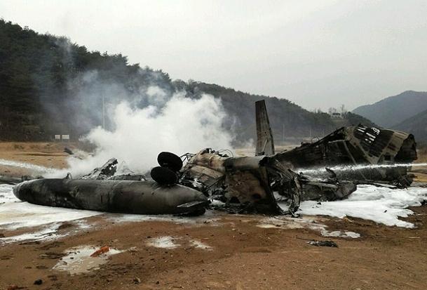 ABD helikopteri Kuzey Kore sınırında düştü