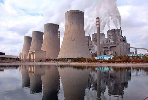 Afyonkarahisar'a 5 milyar dolarlık termik santral