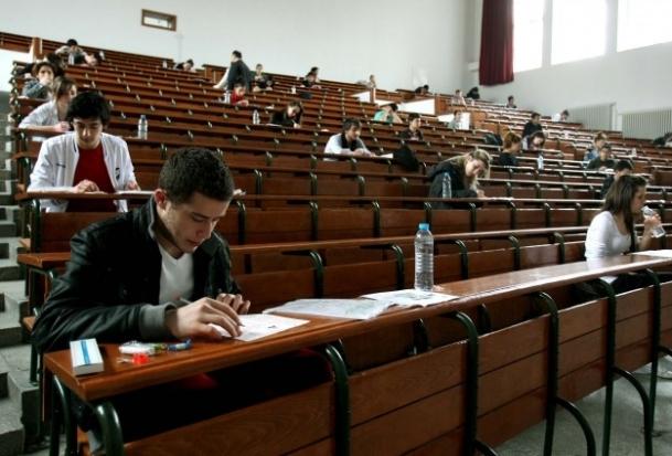 Alan bilgisi sınavına 150 bin kişi girecek