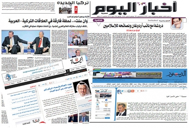 Arap dünyasında