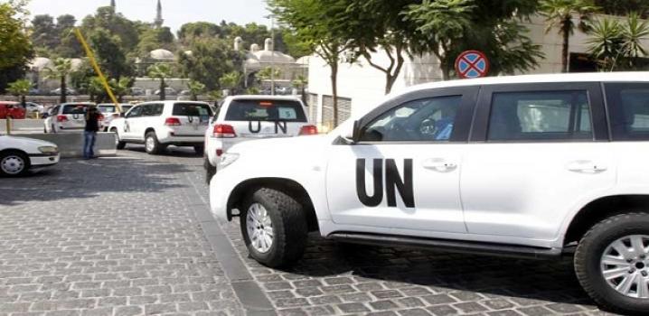 BM Suriye'deki incelemelerini erteledi