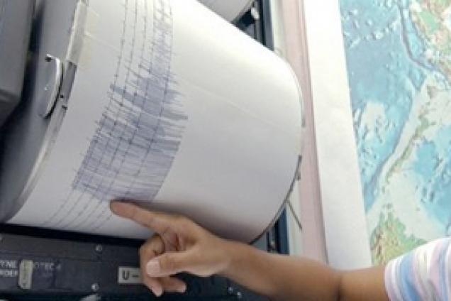 Depremler devam edecek mi?