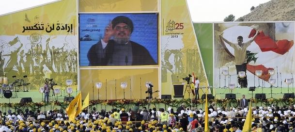 Dünya İslam Birliği'nden Hizbullah'a kınama