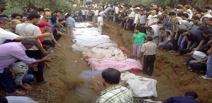 Esed'in katliam raporu açıklandı