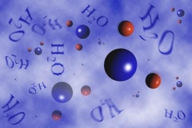 Geleceğin Yakıtı Hidrojen, Hidrojen Nedir?