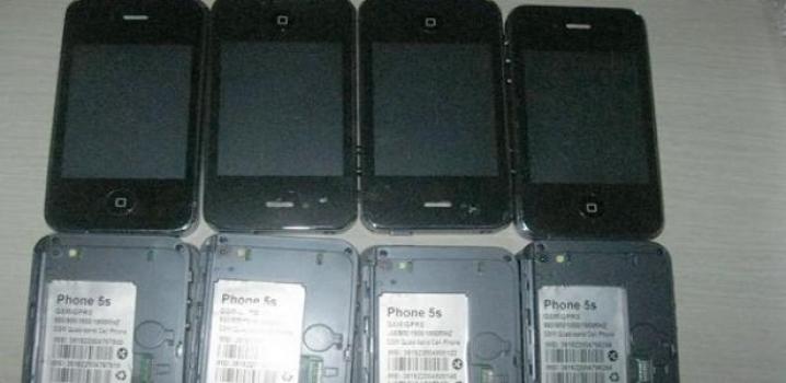 IPhone 5S İlk Artvin' Geldi !
