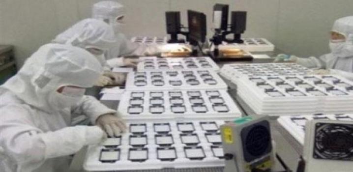 İphone 5s istihdam yaratıyor !