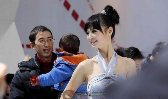 İşte Çin'in garip yüzü