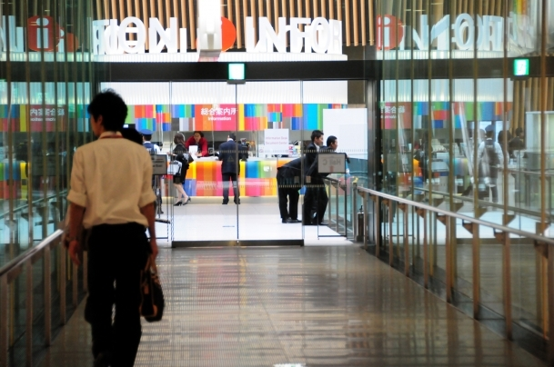 Japon bankasına mevduat izni