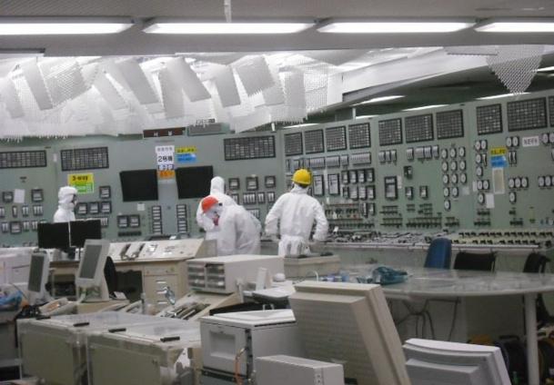 Japon ürünlerine radyasyon kontrolü
