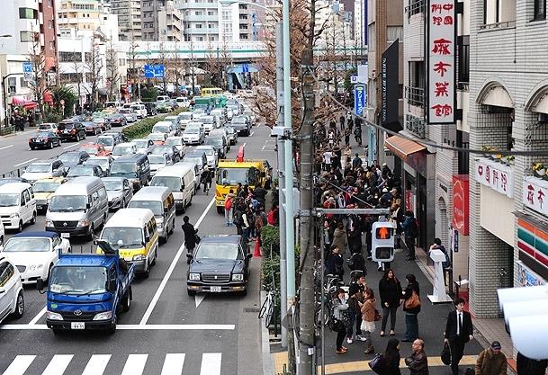 Japonya'da 6,2'lik deprem