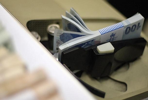 Kredili mevduat hesabı faizlerine yeni düzenleme