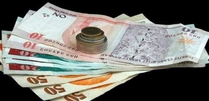Memurların Enflasyon Farkında Değişiklik