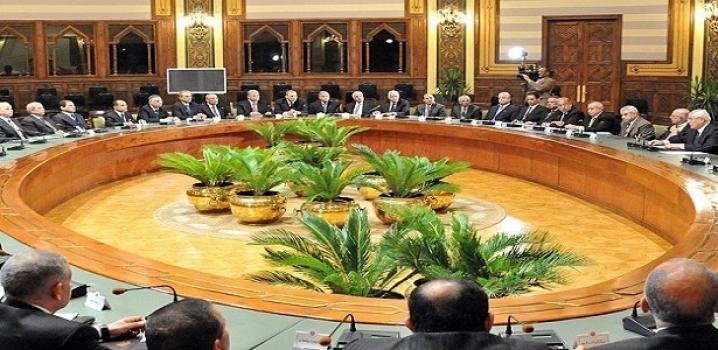 Mısır'da anayasa çalışmaları sürüyor