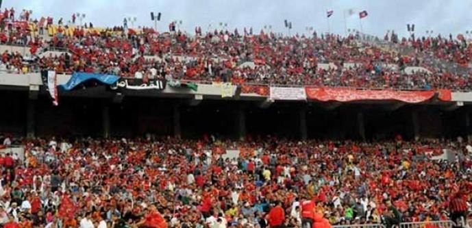 Mısır'da Futbol'a darbe!