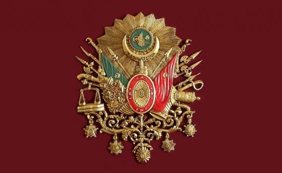 Osmanlı Armasının Anlamı