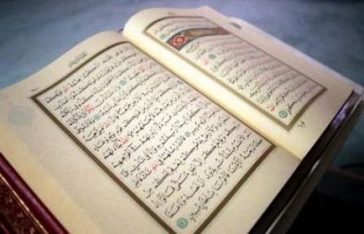 Kur'an ve Musiki ile Ruh Hastalarının Tedavi Edildiği Cami
