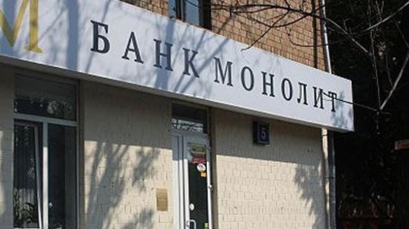 Rusya'da 3 bankaya el konuldu