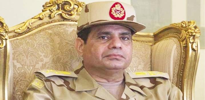 Sisi'ye Ait Ses Kaydı Ortaya Çıktı !