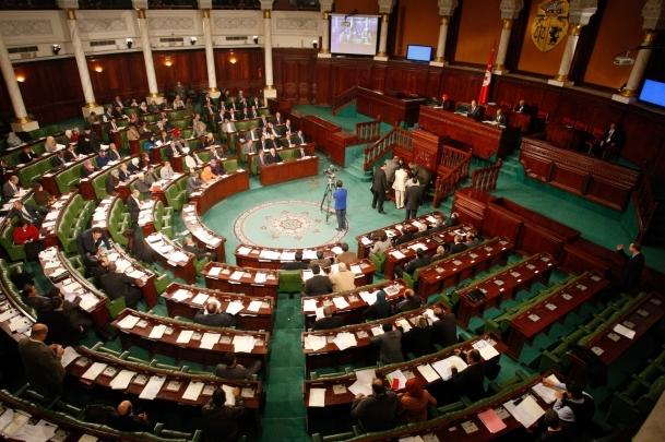 Tunus'ta yeni hükümet yemin etti