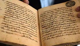 Hz. Muhammed döneminde yazılan Kur'an-ı Kerim bulundu