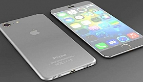 iPhone 7'de flaş değişiklik!