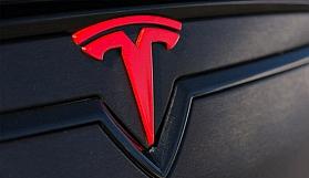 Tesla Sonunda Logosunun Anlamını Açıklandı!