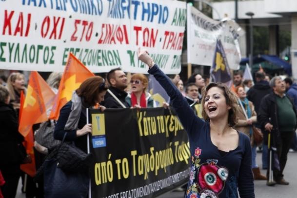Yunanistan'da işsizlik yeni rekor kırdı