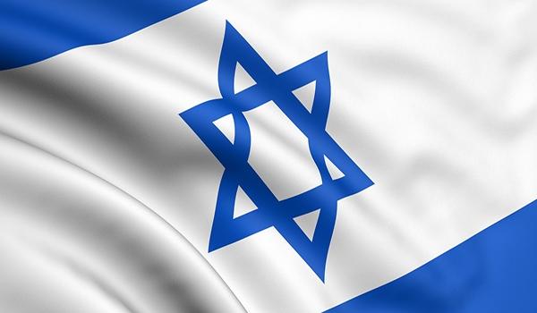 İsrail gazetesinden çarpıcı makale!