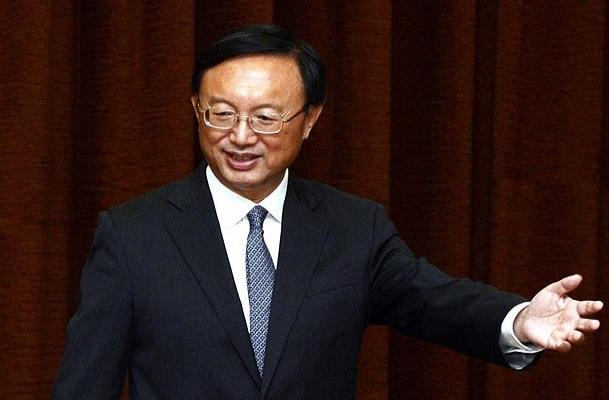 Çin'den Suriye için 4 öneri