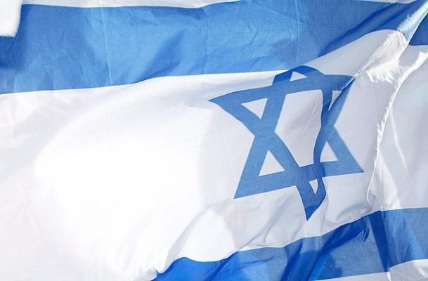 Filistin'in vergi gelirlerine el koydu