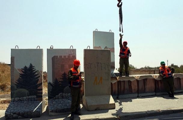 İsrail'den AB'ye ''Gilo'' resti