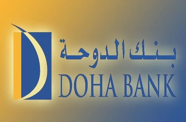 Katarlı bankaTürkiye yolunda