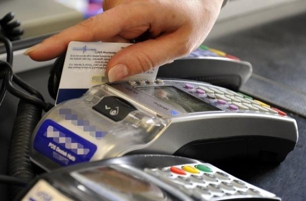 Kredi ve kart borcu 263,8 milyar lira