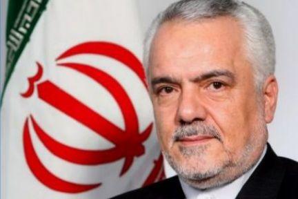 Rahimi Akçakale için başsağlığı diledi, Suriye'yi kınamadı