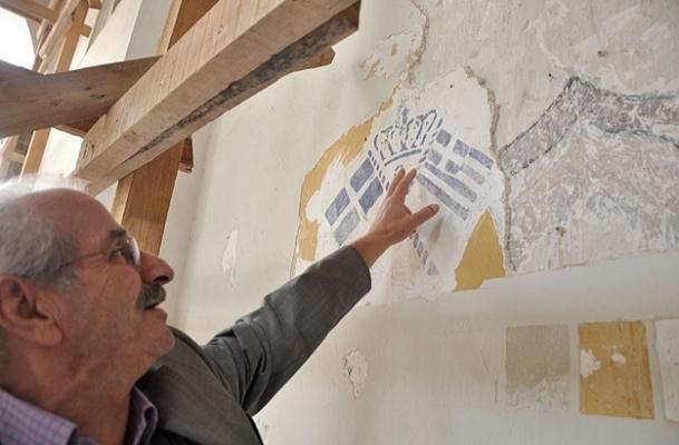 Tarihi camide Yunan işgali