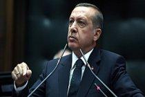 Erdoğan'a hakarette işte yenisi!