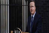 Cameron görevinden istifa edeceğini açıkladı!
