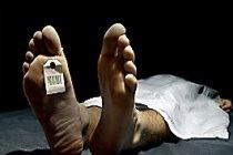 Ölen Kişiyi Hayata Döndürmek Mümkün Mü?