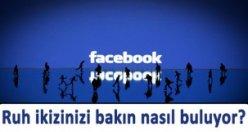 Facebookta ruh ikizinizi bulun!