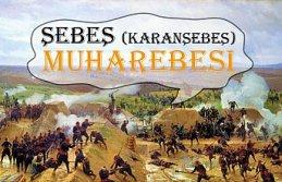 Şebeş (Karanşebeş) Muharebesi