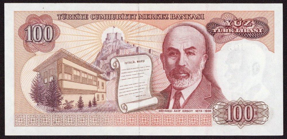 100 TL'de (1979-1989) Ankara Kalesi, Mehmet Âkif Ersoy'un portresi, müze haline getirilen Ankara'daki evi ve İstiklâl Marşı'nın ilk iki dörtlüğü.