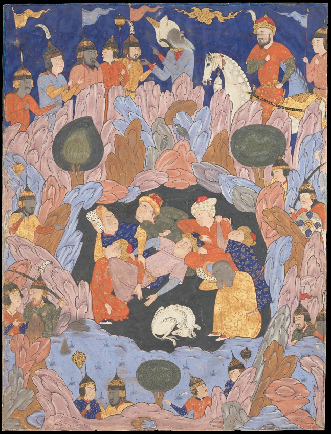 Yedi Uyuyanlar ve koyu tenli bir Şeytan tarafından yönetilen kötü imparatoru resmeden İslami bir elyazması folio . İran, Qazvin. 1550'lerde.